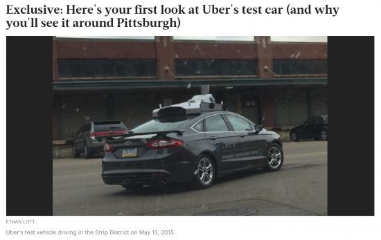 pitt_uber