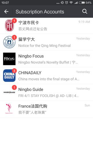 WeChat_comptes-officiels