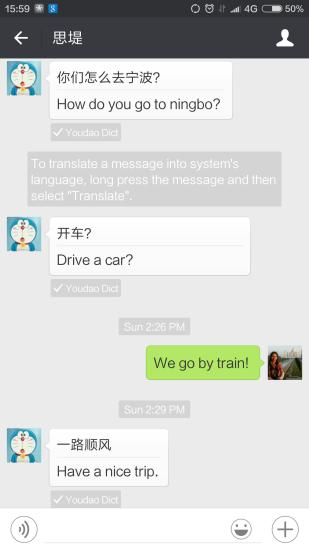 WeChat_traduction2