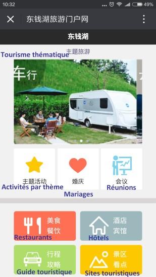 WeChat_dongqianlake3-trad
