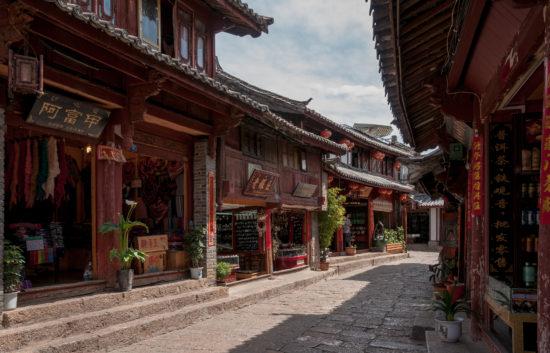 Lijiang_Yunnan_alipay
