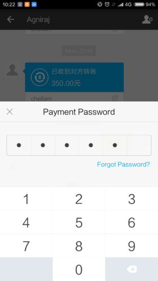 Alipay code 6 chiffres