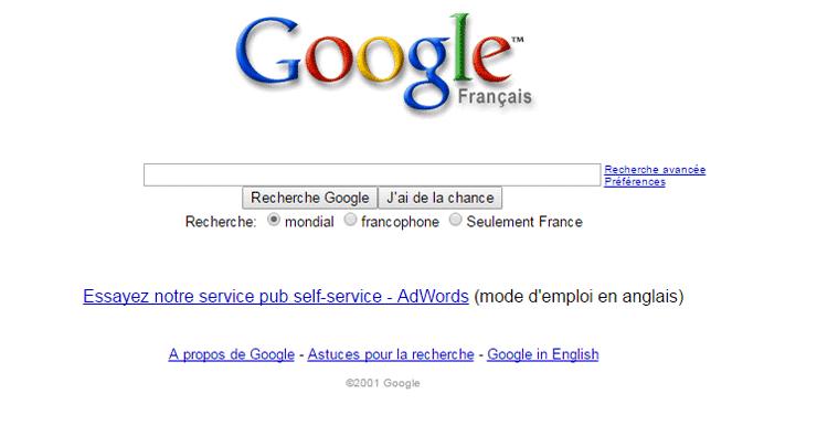 je voudrais google comme moteur de recherche