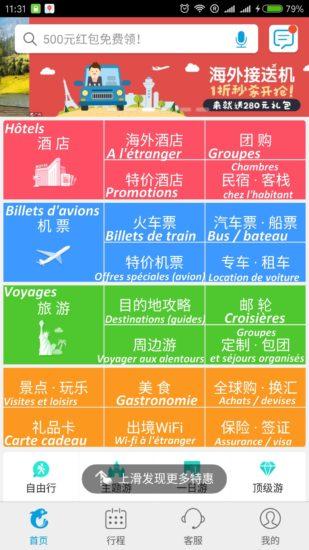 menu-traduit