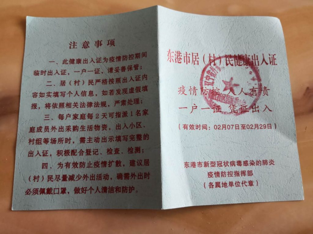 coid-19 chine carte autorisation sortie